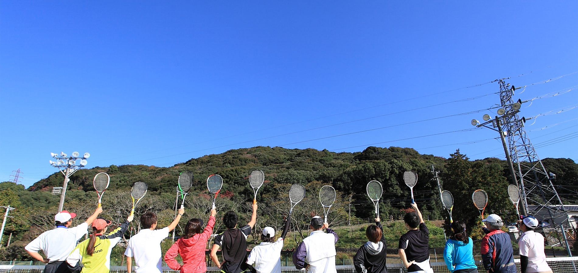 - Every day enjoyable with soft tennis -
